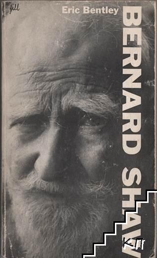 Bernard Shaw 1856-1950
