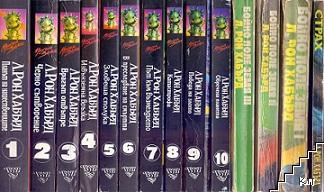 Л. Рон Хъбард. Комплект от 14 книги
