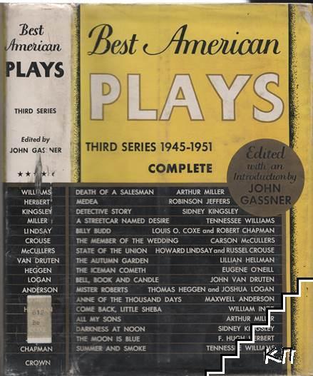 Best American Plays 1945-1951