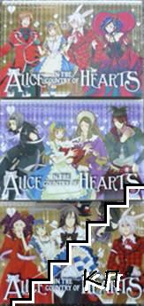 Alice in the Country of Hearts. Vol. 1-3