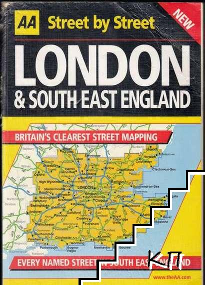 London & South East England: Street by Street