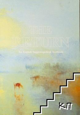 The return: An English suggestopedical textbook