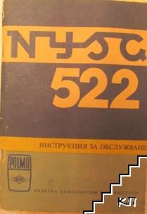 Nysa / Ниса 522 - Инструкция за обслужване