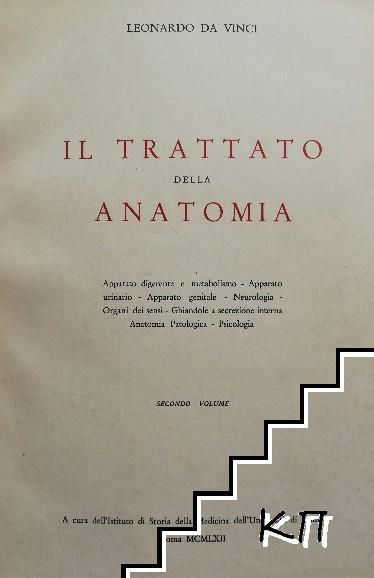Il trattato della anatomia. Volume 1-3