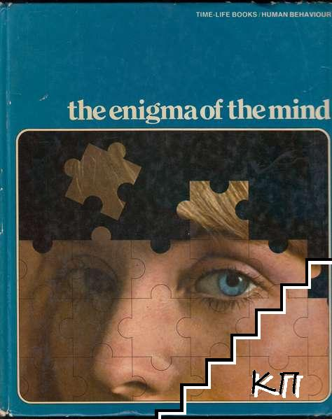 Human Behaviour: The Enigma of the Mind