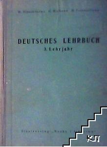 Deutsches Lehrbuch. 3. Lehrjahr