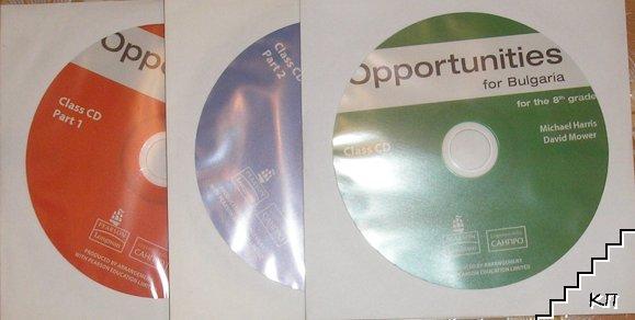 Opportunities for Bulgaria. Class CD. Part 1-3