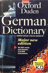 The Oxford Pocket German Dictionary: German-English, English-German