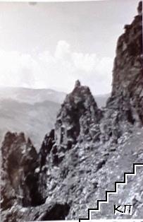 Красивия, остър връх в Рила планина - Иглата