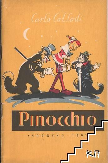 The Adventures of Pinoccio