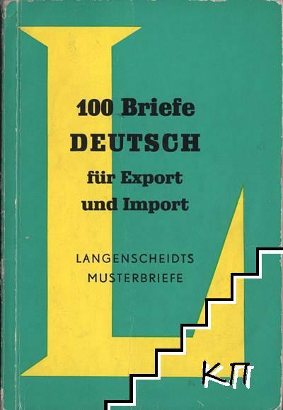 100 Briefe Deutsch für Export und Import