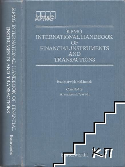 KPMG International Handbook of Financial Instruments and Transactions