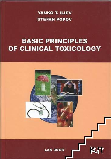 Basic Principles of Clinical Toxicology