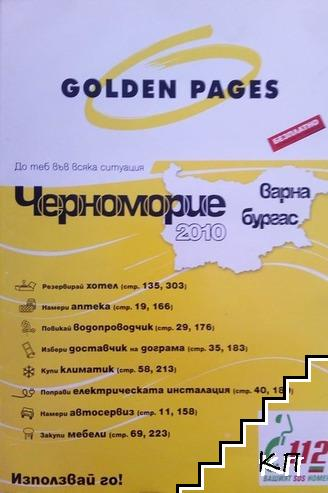 Golden pages: Черноморие 2010