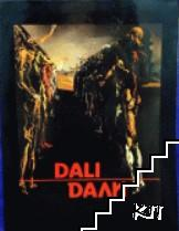 Dali / Дали