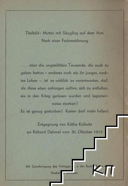 Radierungen, Zeichungen und Litographien (Допълнителна снимка 2)