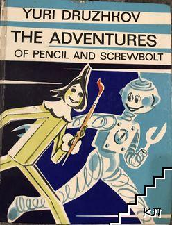 The adventures of rencil and screwbolt