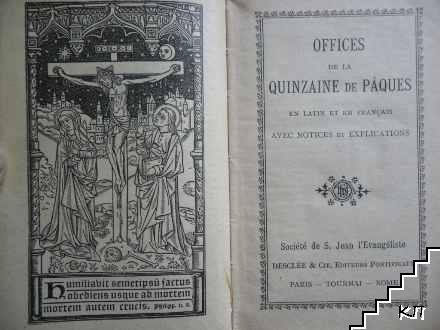 Office de la Quinzaine de Paques en Latin et en Français