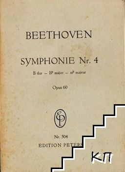 Symphonie № 4. Op. 60