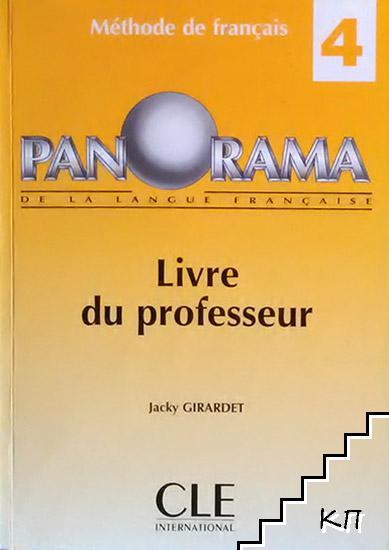Panorama 4. Méthode de français: Livre du professeur