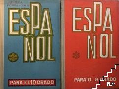 Español para el 9.-10. Grado