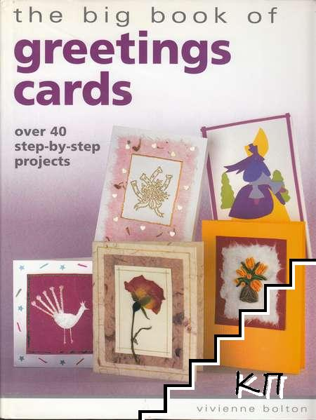 The Big Book of Greetings Cards