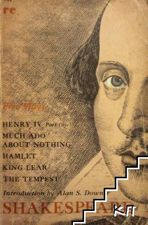 Henry IV. Much Ado About Nothing. Hamlet. King Lear. Тhe Tempest