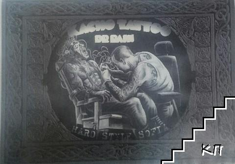 Kacho tattoo