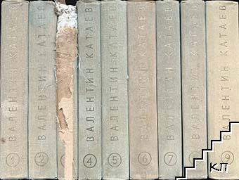 Собрание сочинений в девяти томах. Том 1-9