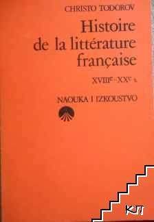Histoire de la litterature française XVIIIe-XXe s. Partie 2