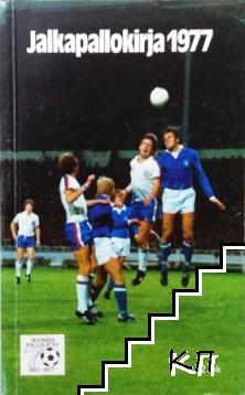 Jalkapallokirja 1977