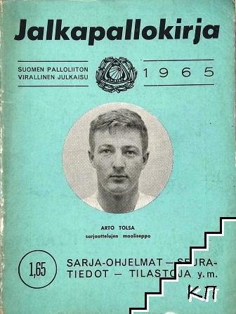 Jalkapallokirja 1965