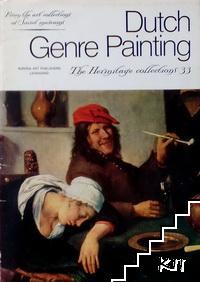 Dutch Genre Paintings