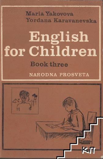 English for children. Book 3