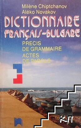 Dictionnaire français-bulgare