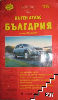 Пътен атлас на България