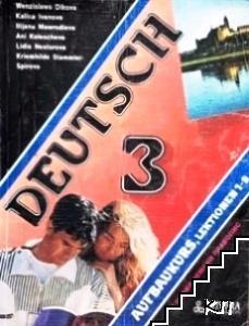 Deutsch. Aufbaukurs 3: Lektionen 1-9