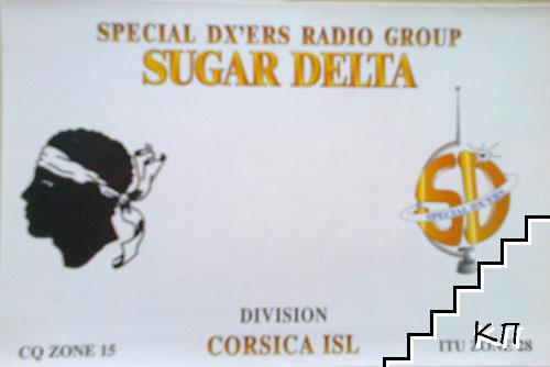 QSL cards. Corsica