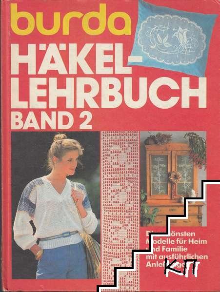 Häkel-Lehrbuch. Band 2: Die schönsten Modelle für Heim und Familie mit ausführlichen Anleitungen