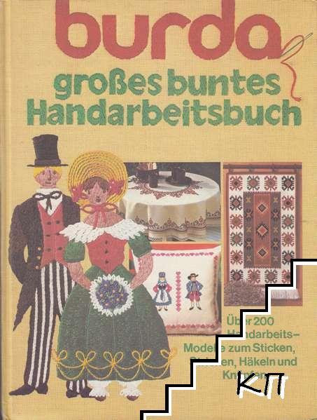 Grosses buntes Handarbeitsbuch
