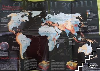 Карта за земетресенията