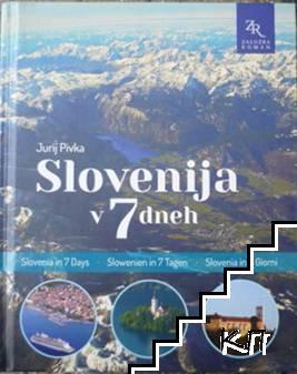 Slovenija v 7 dneh