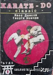Karate-Do classic