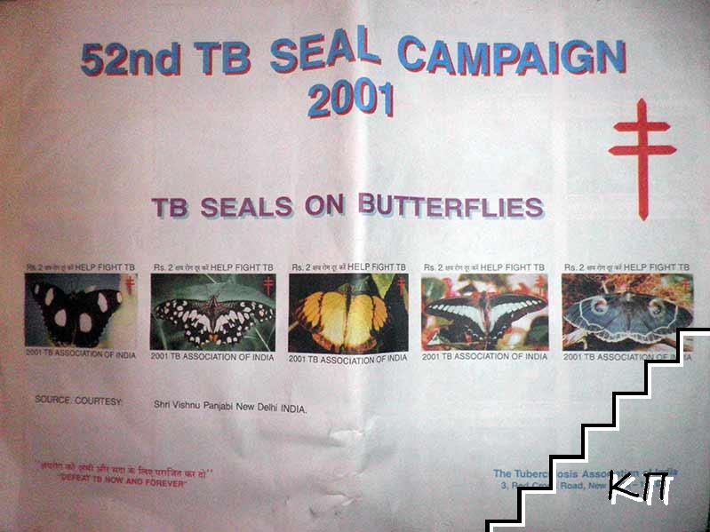 52nd TB Seal campaign 2001 - TB Seals on Butterflies