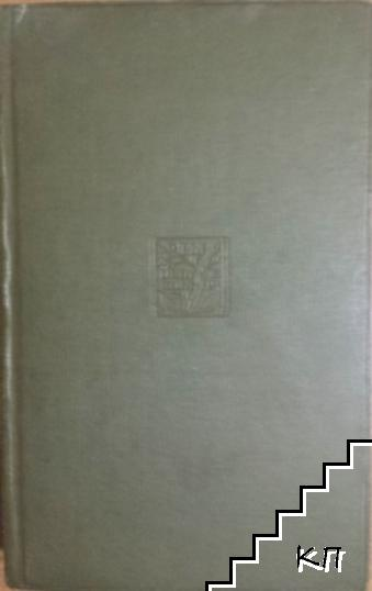 The Poems of Robert Browning. Volume II: 1844-1864