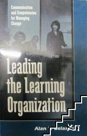 Leading the Learning Organization