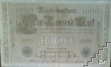 1000 марки / 1910 / Германия