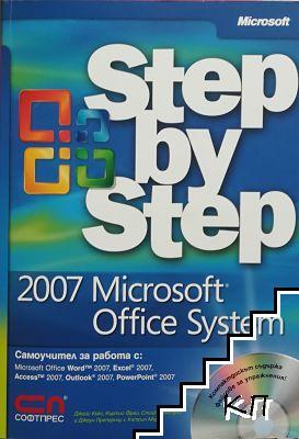 Step by Step: 2007 Microsoft Office System + CD
