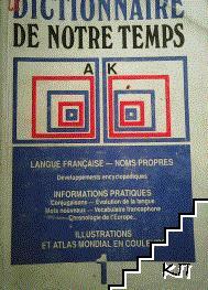 Dictionnaire de notre temps. Tome 1-2