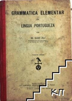 Grammatica elementar da Lingua Portugueza
